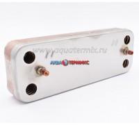 Теплообменник пластинчатый для ГВС ITM 12 пластин Baxi (5686670.A)