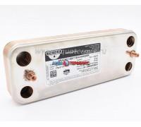 Теплообменник ГВС Zilmet 10 пластин Saunier Duval (S1005800)