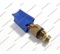 Кран подпитки без обратного клапана Fondital Victoria Compact (6RUBICAR07) 6RUBICAR06